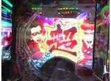 水瀬&りっきぃ☆のロックオン Withなるみん #240 埼玉県川口市