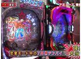 ブラマヨ吉田のガケっぱち #360 ヒガシ(前編)