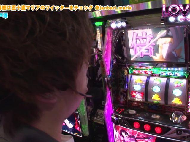 LOVE∞ 第5話/第6話