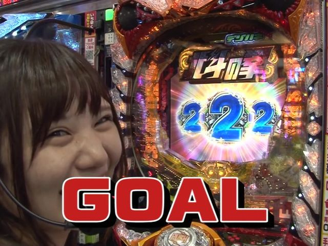 サイトセブンカップ #487 37シーズン しゅんく堂 vs 平沢ゆき(前半戦)