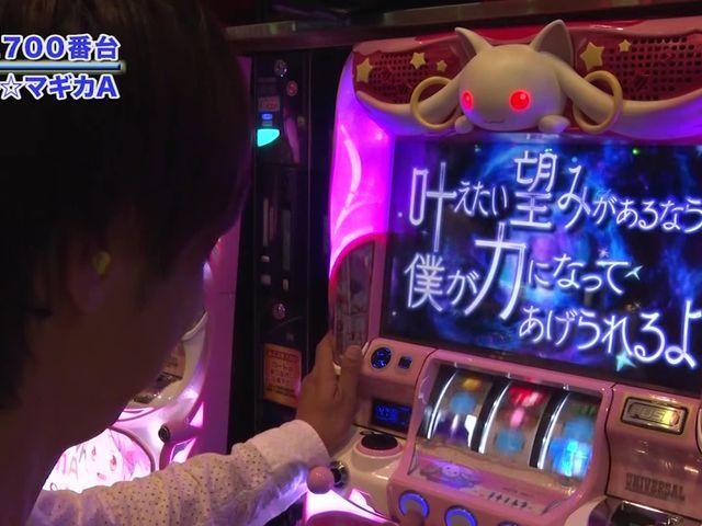 嵐・梅屋のスロッターズ☆ジャーニー #528 徳島県 後編