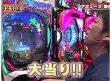 ブラマヨ吉田のガケっぱち #361 ヒガシ(後編)