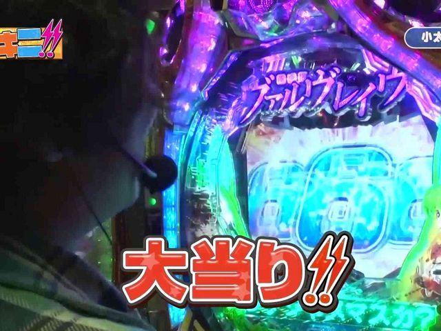 パチンコ必勝本CLIMAXセレクション #23 イマキニ!! #2 台と満井の欲求、潜伏しまくり!!