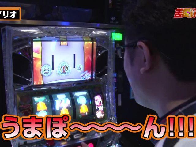 パチスロ7セレクション #14 苦愛THE MOVIE #35 ホールに轟く「こぜ6」宣言!!