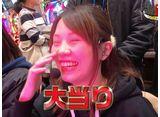 パチンコ必勝本CLIMAXセレクション #24 遊Tube THE MOVIE #3 ヒキ弱乙女がおてんば乙女を制圧!!