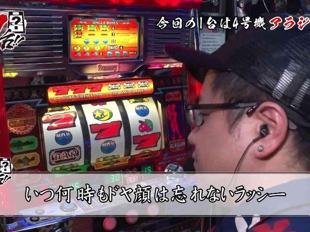 パチスロ7セレクション #17 俺の1台!! #01 ラッシーの脳汁ブシャー!!