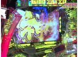 パチンコオリ法TV THE BATTLE #6 たまげ、ポーハとノリ打ちバトル!後半戦