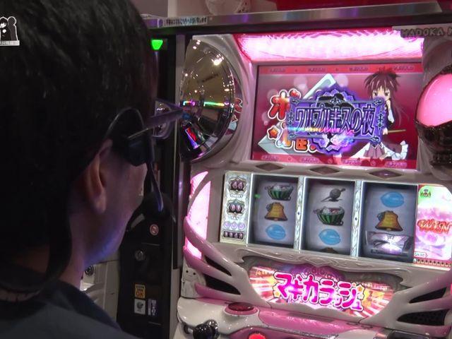 パチスロ必勝本DXセレクション #71 梅ノリ #9 クボンヌの言うことは絶対!