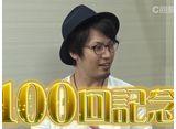 スロじぇくとC #99