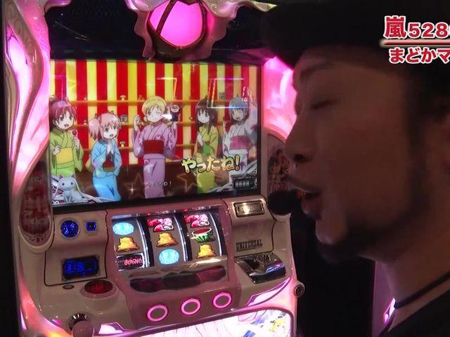 嵐・梅屋のスロッターズ☆ジャーニー #531 千葉県 前編