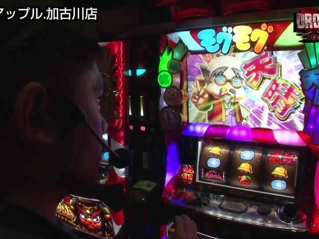 DROP OUT シーズン49 #1/#2