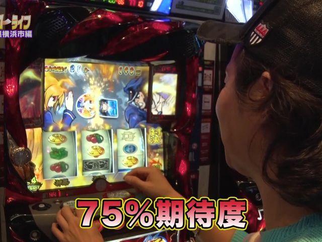 パチスローライフ #231 日本全国撮りパチの旅17(前半)