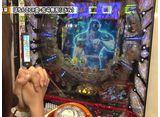双極銀玉武闘 PAIR PACHINKO BATTLE #130 ★☆ペア VS ヒキ天ペア