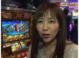 おいで!パチスロリーグ #23 木村魚拓VS青山りょう(前半戦)
