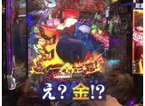 チェロスダービー〜新潟KUROSAKI杯〜 #4