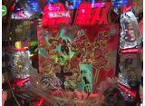 パチンコオリジナル必勝法セレクション #193 アイノリ #3-前編- さやか、たまげ、運留、セリーでアイノリ!!