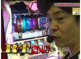 パチスロ極 SELECTION #359 射駒タケシのTHEパチスロ#5 魔法少女に乗り遅れた人たち必見!!