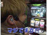 パチスロ極 SELECTION #362 万事屋キンちゃん #2 レギュラー化でハゲに一直線!?