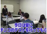パチンコオリジナル必勝法セレクション #60 オリ法女学院 バカライターテスト、ついに開催!!
