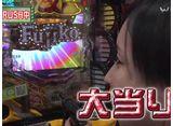 WBC〜Woman Battle Climax〜(ウーマン バトル クライマックス) #76 コンビプレイか?個人のヒキか!?