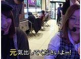 パチスロ極Zセレクション #45 荒潮商事(有)#11 ムスコの応援でつる子覚醒!!