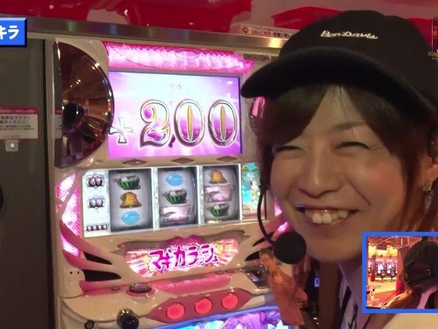 DXバトル〜マコカップトーナメント〜 #39