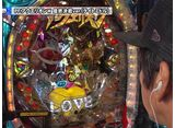 双極銀玉武闘 PAIR PACHINKO BATTLE #131 しおしおペア VS アニキ・三橋ペア