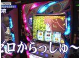 嵐と松本 #90