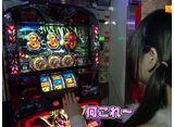 闘え!パチスロリーグ #15 辻ヤスシ VS 跡美しゅり(前半戦)