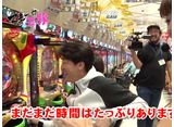 マネーの玉豚 〜100万円争奪パチバトル〜 #7 一回戦第4試合 せんだるかVS和泉純 前半戦