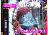ヒロシ・ヤングアワー #390 ノリ打ちでポン!
