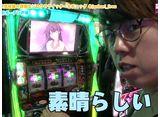 LOVE∞ 第15話/第16話