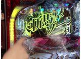 パチンコオリジナル必勝法セレクション #200 P牙狼 冴島鋼牙 実戦 牙狼シリーズ最新作の魅力をお届け