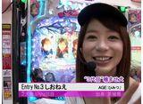 サイトセブンカップ #444 34シーズン しおねえVS山ちゃんボンバー(後半戦)