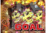 サイトセブンカップ #496 37シーズン 貴方野チェロス vs 亜城木仁(後半戦)
