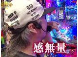 チェロスダービー〜新潟KUROSAKI杯〜 #5