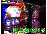As-1 GRAND PRIX 最強軍団決定トーナメント 4th #16/#17