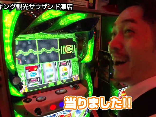 DROP OUT シーズン50 #1/#2