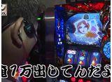 パチスロ極 SELECTION #369 万事屋キンちゃん #3 金髪聖闘士キンタの小宇宙爆発!
