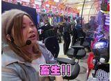 パチンコ必勝本CLIMAXセレクション #36 遊Tube THE MOVIE #5 エンターテイナー・つる子の本領発揮!!