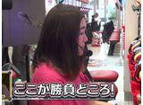 WBC〜Woman Battle Climax〜(ウーマン バトル クライマックス) #77 WBC 11th 特別編