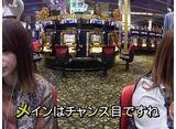パチスロ極Zセレクション #51 荒潮商事(有)#12 態度も体格もデカい女を懲らしめる!!