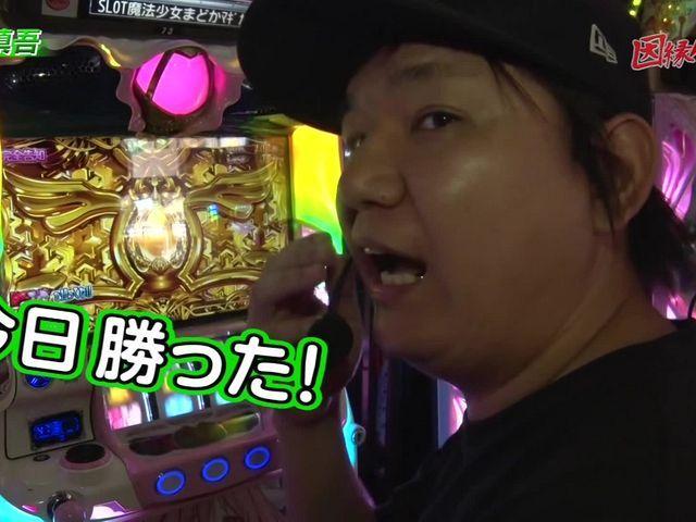 パチスロ7セレクション #24 因縁バトル#06 積年の嫉妬はらさでおくべきか!!