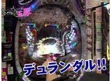 マネーの玉豚 〜100万円争奪パチバトル〜 #9 一回戦第5試合 麗奈VS森本レオ子 前半戦