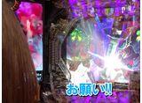 水瀬&りっきぃ☆のロックオン Withなるみん #245 東京都西東京市
