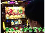 As-1 GRAND PRIX 最強軍団決定トーナメント 4th #18/#19