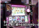 水瀬&りっきぃ☆のロックオン #246 千葉県市川市
