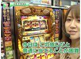 新潟・長岡爆闘伝!橘リノ&矢部あきのpresentsフリーダム姉ちゃんず #5