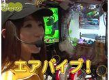ビワコ・ヒラヤマン・しおねえ・さやかの満天アゲ×2カルテット #74 第37回後半戦