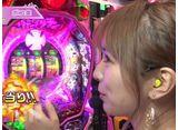 パチマガGIGAWARS超 シーズン5 #8 優希&ポコ美&リコピン 後半戦